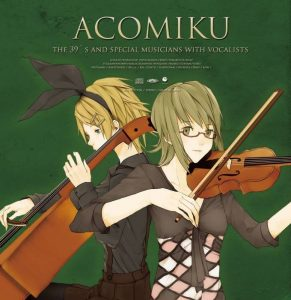 acomiku-with-vocalists