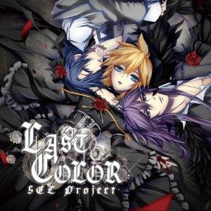 last_color